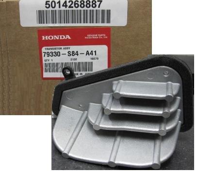 Blower Motor Honda 79330-S84-A41